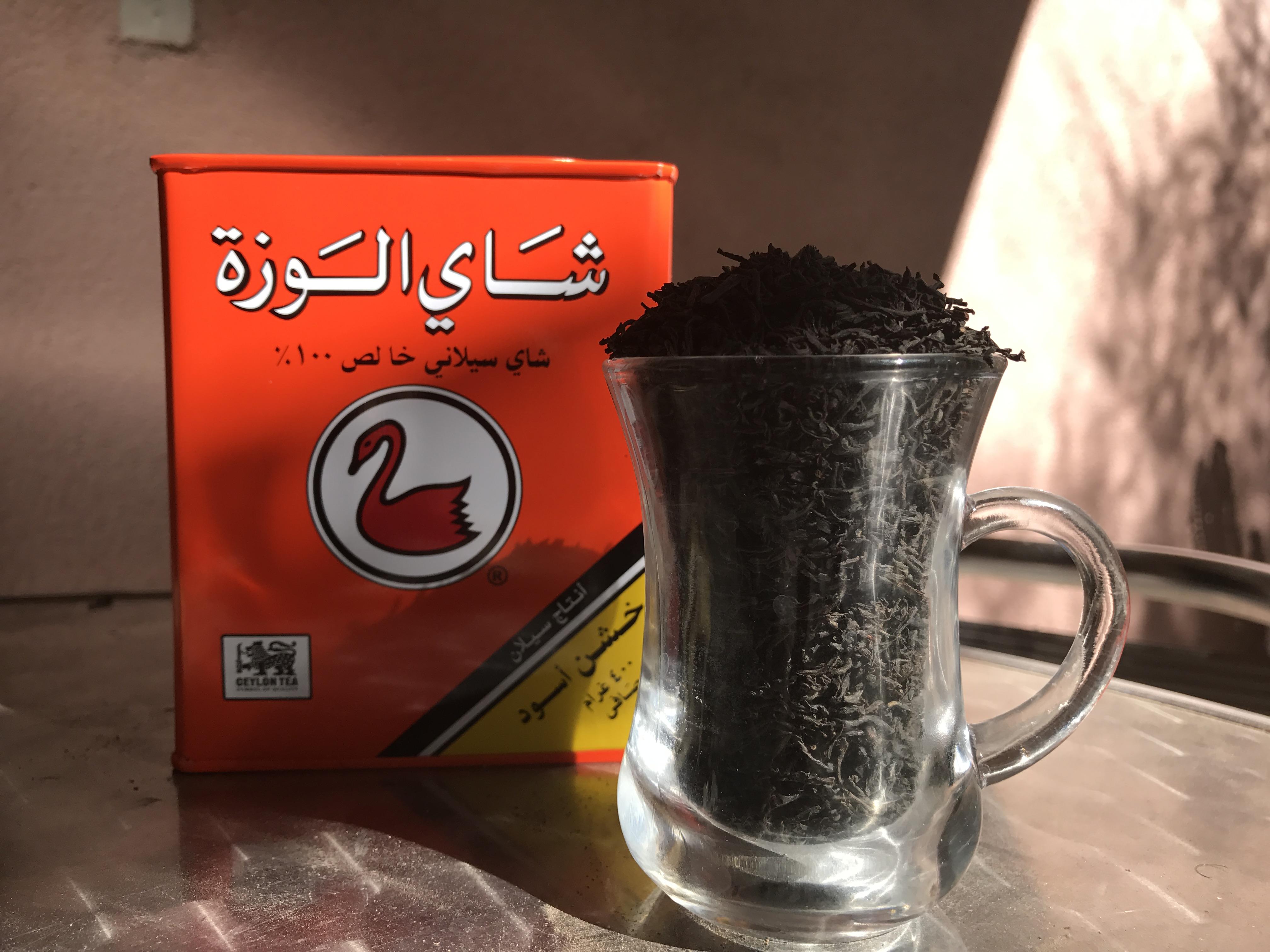 Swan Alwazah Ceylon Tea